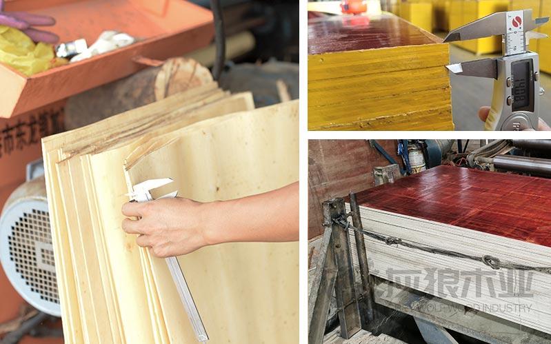 建筑木模板生产实拍图