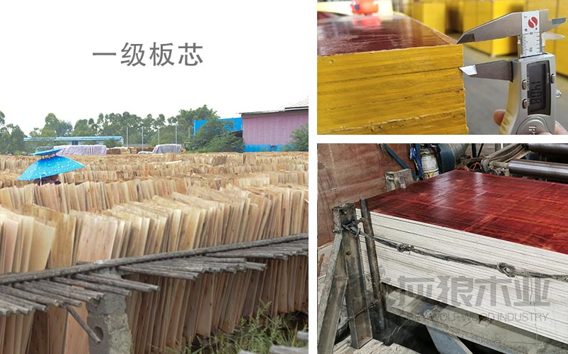 建筑木模板生产厂家实拍