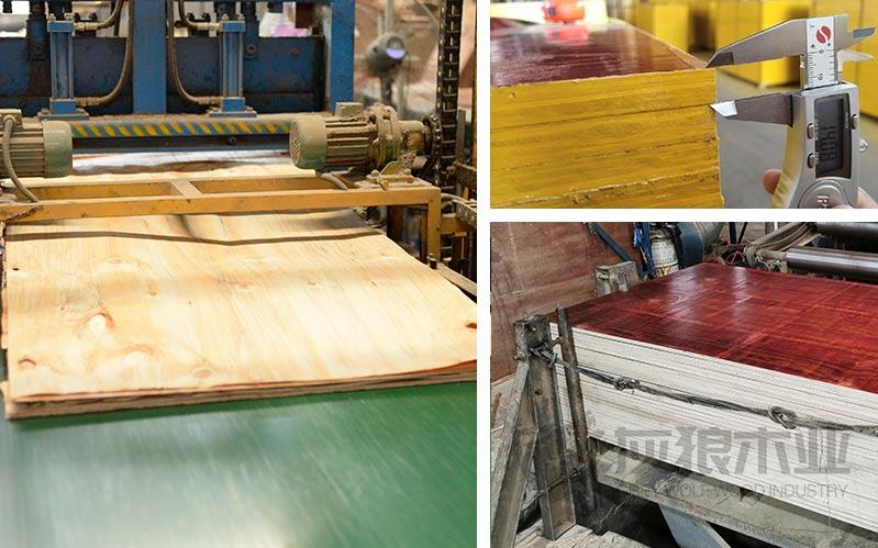 不忘初心-生产建筑木模板更多十强