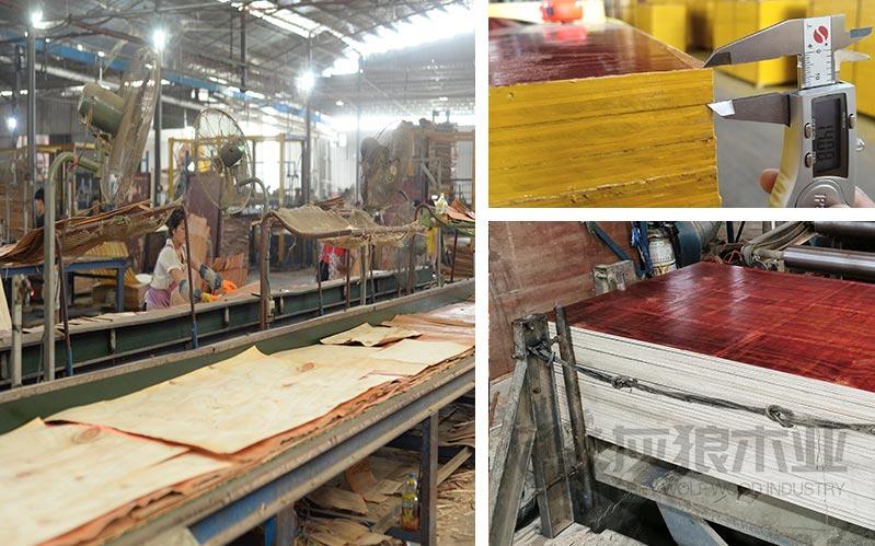 建筑木模板企业要产品质量