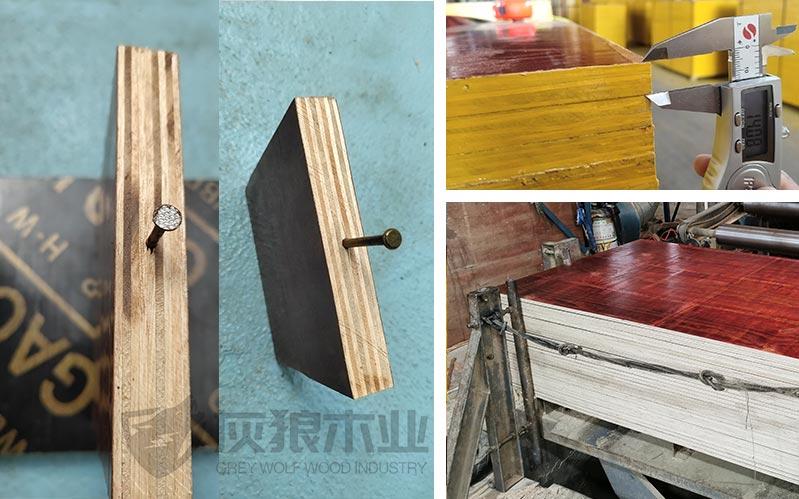 多种建筑木模板