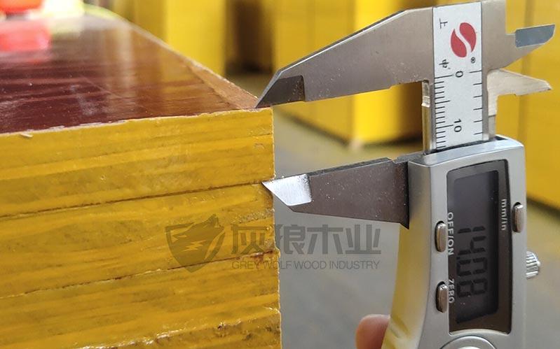 建筑模板出厂标准